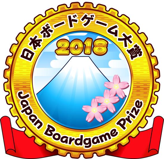 jbp2018_logo_M.jpg